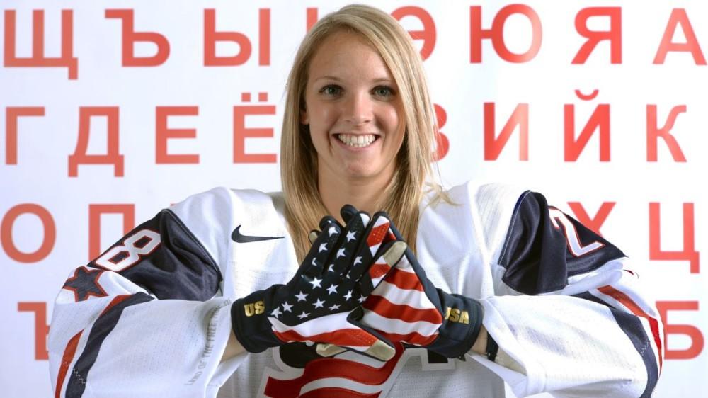 Amanda Kessel (foxsports.com)